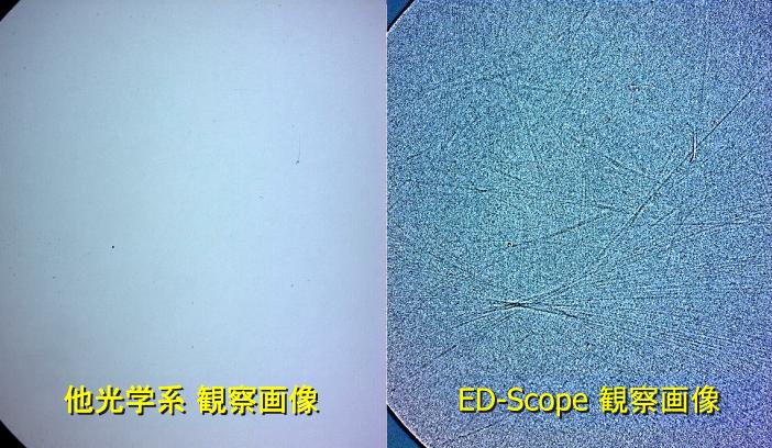 ED-scope_sub1-1.PNG