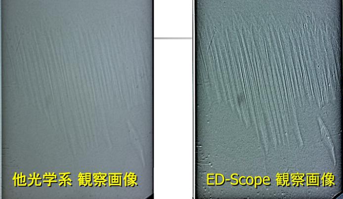 ED-scope_sub1-3.PNG