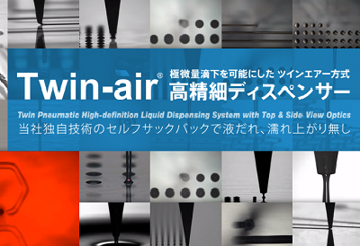 twin-air 400x274.png